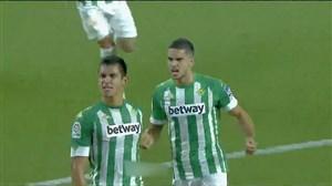 گل اول بتیس به رئال مادرید(مندی)