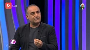 صحبت های حسین عبدی درباره بازی السد - پرسپولیس