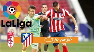 خلاصه بازی اتلتیکو مادرید 6 - گرانادا 1