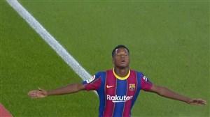 دبل آنسو فاتی و گل دوم بارسلونا به ویارئال