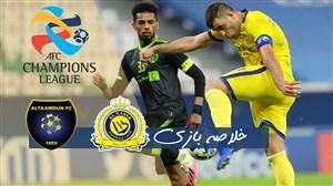 خلاصه بازی النصر عربستان 1 - التعاون عربستان 0