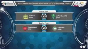 مراسم قرعه کشی نیمه نهایی لیگ قهرمانان آسیا در منطقه غرب