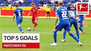 5 گل برتر بوندسلیگا در هفته دوم مسابقات