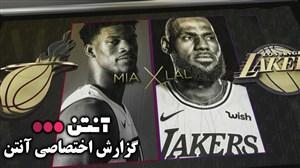خلاصه بسکتبال لس آنجلس لیکرز - میامی هیت