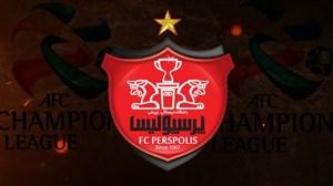 گلهای تماشایی پرسپولیس در لیگ قهرمانان آسیا