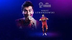 لواندوفسکی برترین مهاجم لیگ قهرمانان اروپا 2019/20