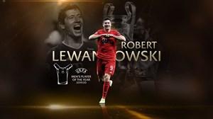 لواندوفسکی برترین بازیکن سال اروپا 2019/20