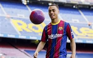 خرید جدید بارسلونا در فهرست بازی با سویا