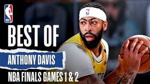 برترین حرکت های آنتونی دیویس در بازی فینال NBA
