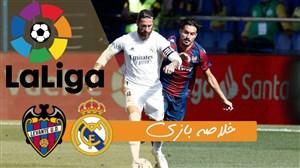 خلاصه بازی لوانته 0 - رئال مادرید 2