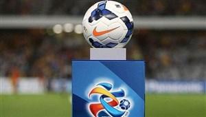 شمارش معکوس تا فینال لیگ قهرمانان آسیا