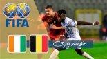 خلاصه بازی بلژیک 1 - ساحل عاج 1 (گزارش اختصاصی)
