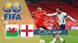 خلاصه بازی انگلیس 3 - ولز 0 (دوستانه)