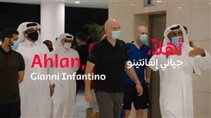 بازدید رئیس فیفا از استادیوم مدرن قطر
