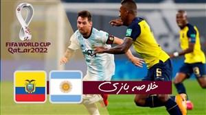 خلاصه بازی آرژانتین 1 - اکوادور 0