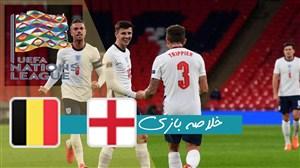 خلاصه بازی انگلیس 2 - بلژیک 1
