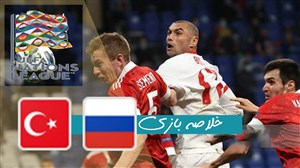 خلاصه بازی روسیه 1 - ترکیه 1