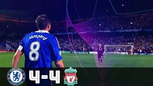بازی خاطره انگیز پرگل چلسی - لیورپول در لیگ قهرمانان 2009-2008