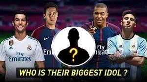 الگوی ستارگان تاریخ فوتبال جهان