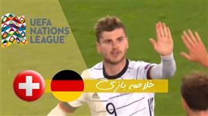 خلاصه بازی آلمان 3 - سوئیس 3