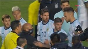 درگیری مسی با مورنو بعد از بازی بولیوی - آرژانتین