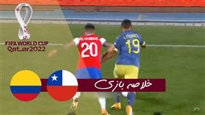 خلاصه بازی شیلی 2 - کلمبیا 2