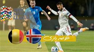 خلاصه بازی ایسلند 1 - بلژیک 2 (دبل لوکاکو)