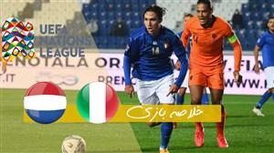 خلاصه بازی ایتالیا 1 - هلند 1