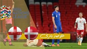 خلاصه بازی انگلیس 0 - دانمارک 1