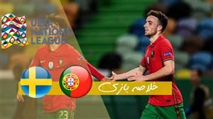خلاصه بازی پرتغال 3 - سوئد 0