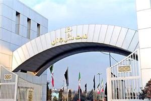 ورود حراست وزارت ورزش به ماجرای رسولپناه