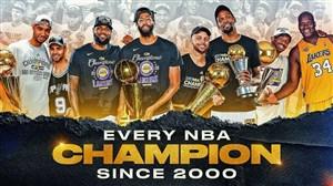 قهرمانان بسکتبال NBA از 2000 تا به امروز