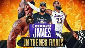 برترین درخشش های لبران جیمز در 10 فینال بسکتبال NBA