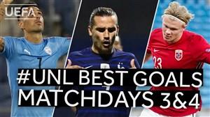 گلهای برتر هفته سوم و چهارم لیگ ملت های اروپا