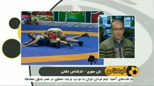تحلیل فنی برگزاری و نتایج لیگ برتر کشتی ایران