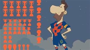 افتخارات لیونل مسی در بارسلونا