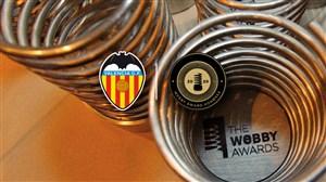 کارآفرینی؛ جدیدترین ماجراجویی باشگاه اسپانیایی
