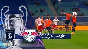خلاصه بازی لایپزیش 2 - باشاک شهیر 0