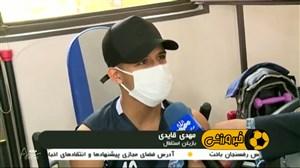 حضور استقلالی ها در ایفمارک برای تست های پزشکی