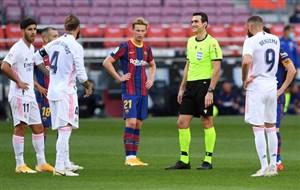شکایت رسمی باشگاه بارسلونا از داوری ال کلاسیکو