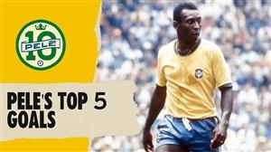 5 گل برتر پله در تاریخ جام جهانی