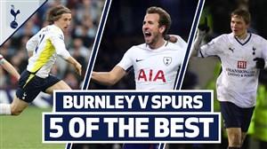 5 گل برتر تاتنهام مقابل برنلی