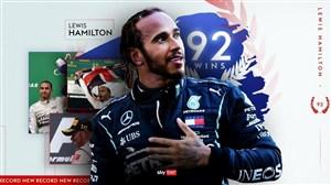 همیلتون پرافتخارترین راننده تاریخ فرمول یک شد