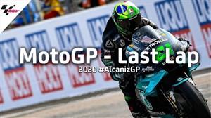 دور آخر حساس رقابتهای Moto gp در آلکانیز 2020