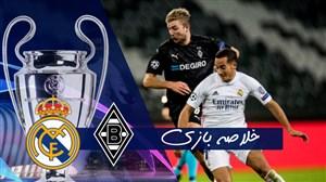 خلاصه بازی مونشن گلادباخ 2 - رئال مادرید 2