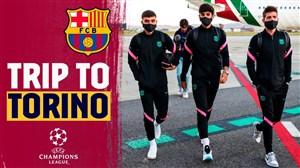 تیم بارسلونا برای دیدار با یوونتوس عازم تورین شد