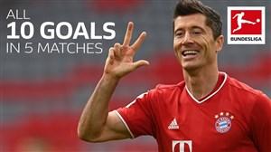 آمار موفق لواندوفسکی در بوندسلیگا; 10 گل در 5 بازی