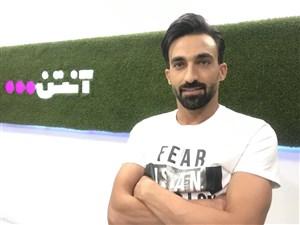 مصاحبه اختصاصی و کامل با احمد موسوی بازیکن جدید استقلال