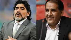 از مخالفت استعفای رسول پناه تا قرنطینه شدن دیگو مارادونا