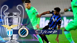 خلاصه بازی کلوب بروژ 1 - لاتزیو 1